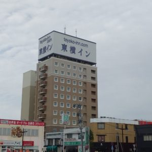 東横イン 八戸駅前
